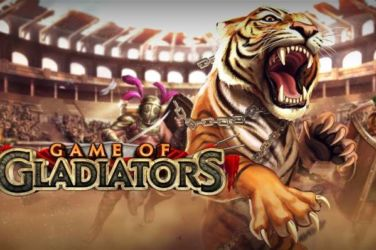 автомат Game of Gladiators